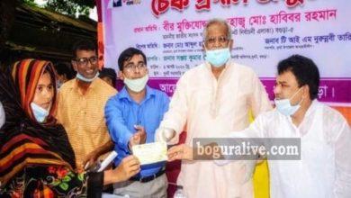 Photo of ধুনটে ৩০০ শিক্ষক-কর্মচারীকে প্রণোদনা