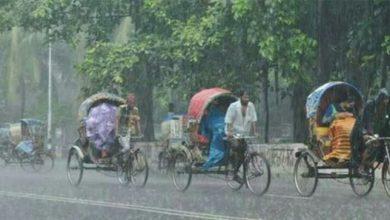 Photo of আজ-কাল সারাদেশে বৃষ্টি হতে পারে, লঘুচাপ ঘনীভূত