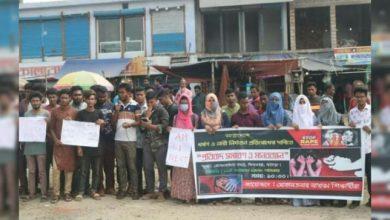 Photo of বগুড়ার মোকামতলায় ধর্ষণ ও নির্যাতন বিরোধী   সমাবেশ, মানববন্ধন