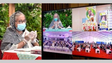 Photo of ভিডিও কনফারেন্সের মাধ্যমে নবনির্মিত 'পর্যটন ভবন' উদ্বোধন করেছেন প্রধানমন্ত্রী শেখ হাসিনা
