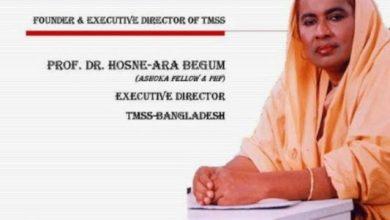 Photo of টিএমএসএস'র নির্বাহী পরিচালক ড. হোসনে আরা বেগম পিজিসিএল এর পরিচালক নিযুক্ত