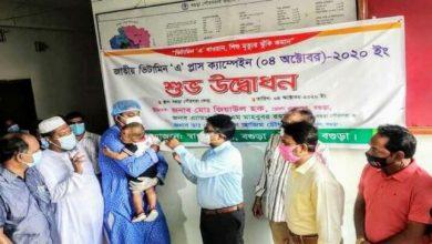 Photo of বগুড়ায় জাতীয় ভিটামিন 'এ' প্লাস ক্যাম্পেইন উদ্বোধন