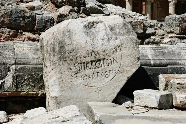 Ephesus Turkije Antieke Stad