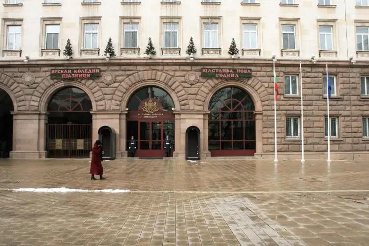 Sofia Bulgaria The Presidency