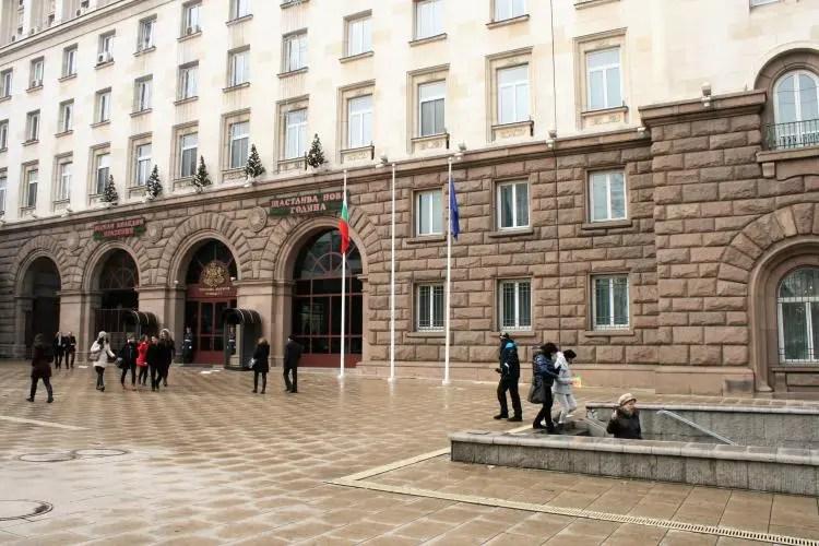 The Presidency Bulgaria Sofia