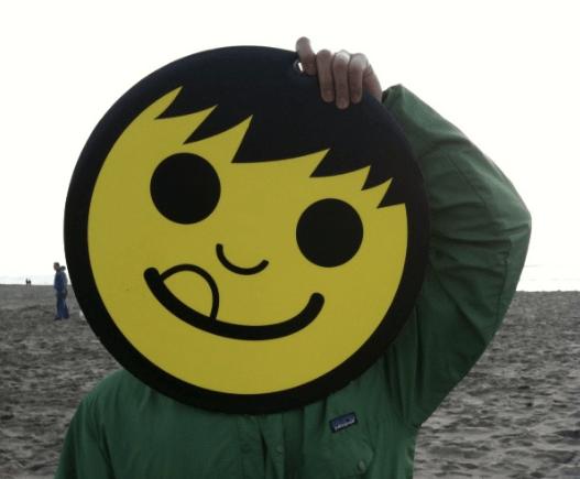 cardboardbrian.png