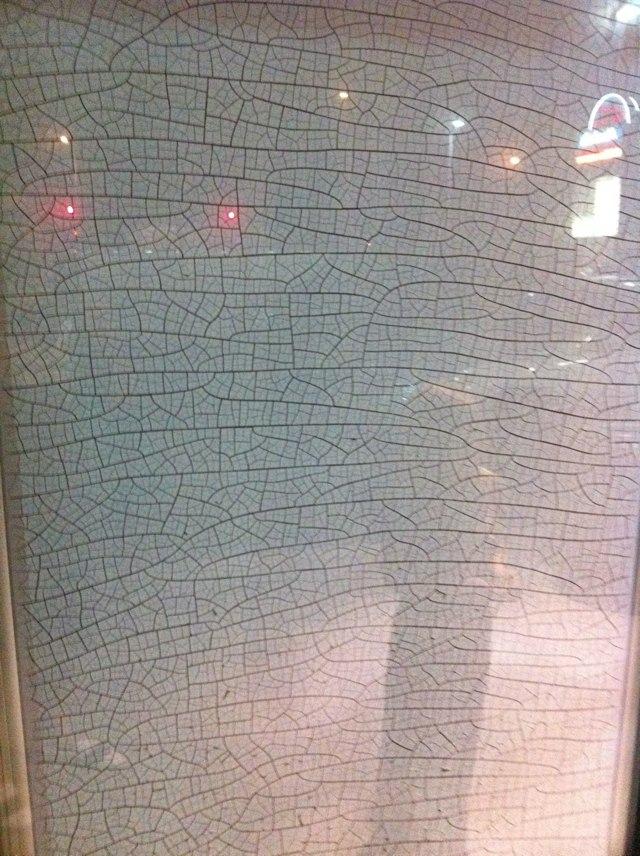 Cracked-Sunshades1