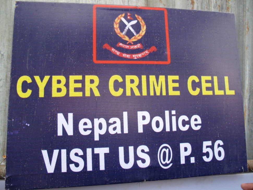 cyber crime cell.JPG