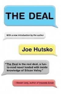 deal-cover.jpg