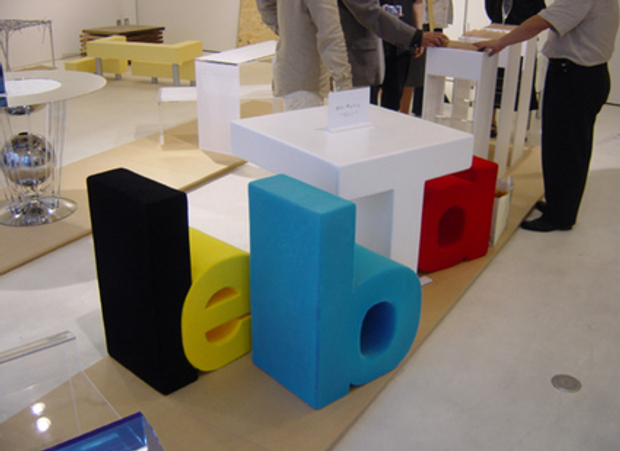 kamiya-design-table-2.jpg