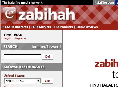 zabihah_site3.png