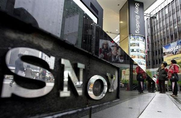 Sony-Building-Logo.jpg