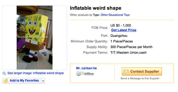 inflatableweirdshape.png
