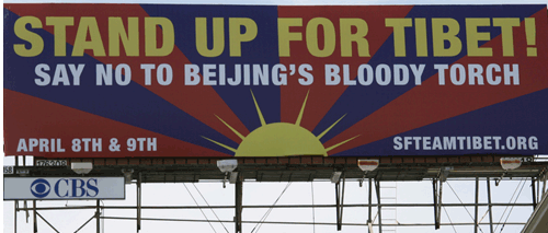 https://i1.wp.com/www.boingboing.net/images/x_2008/billboard1tibet08.png