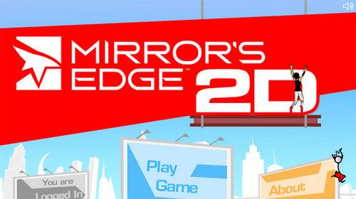 mirrorsedge2d.jpg