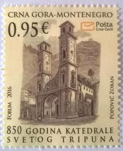 Poštanska marka 850 godina Katedrale Svetog Tripuna