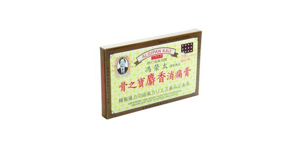 馮榮太骨之寶麝香消痛膏 圖2