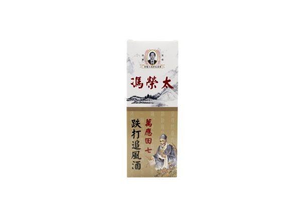 馮榮太萬應田七跌打追風酒4
