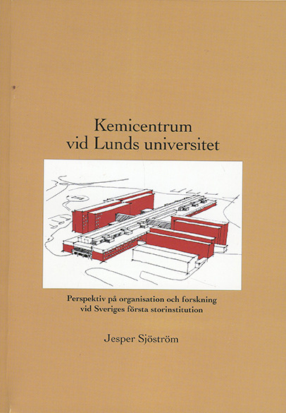 Kemicentrum vid Lunds universitet