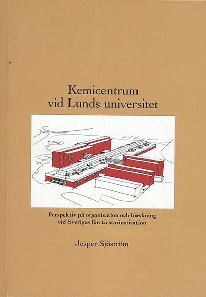 Kemicentrum vid Lunds universitet