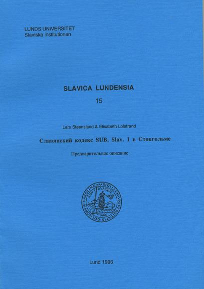 Slavjanskij kodeks SUB, Slav. 1 v Stokgolʹme
