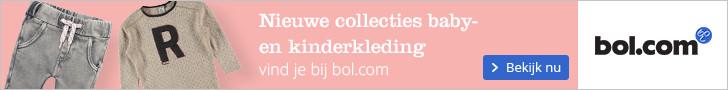 Nieuwe collectie baby kleding