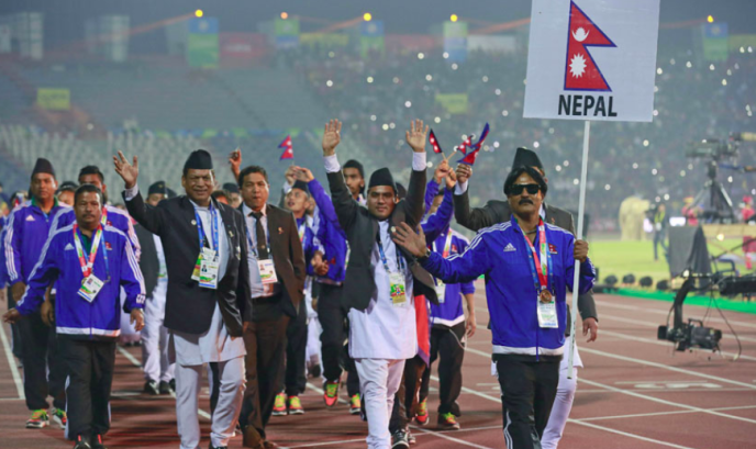 Nepal in Asian Youth Athletics