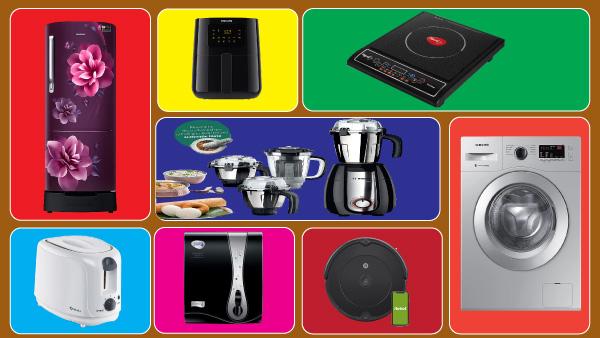 Amazon सेल 2021: किचन ऐप पर ऑफर