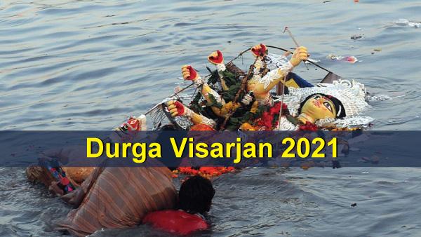 दुर्गा विसर्जन 2021: तिथि, अनुष्ठान