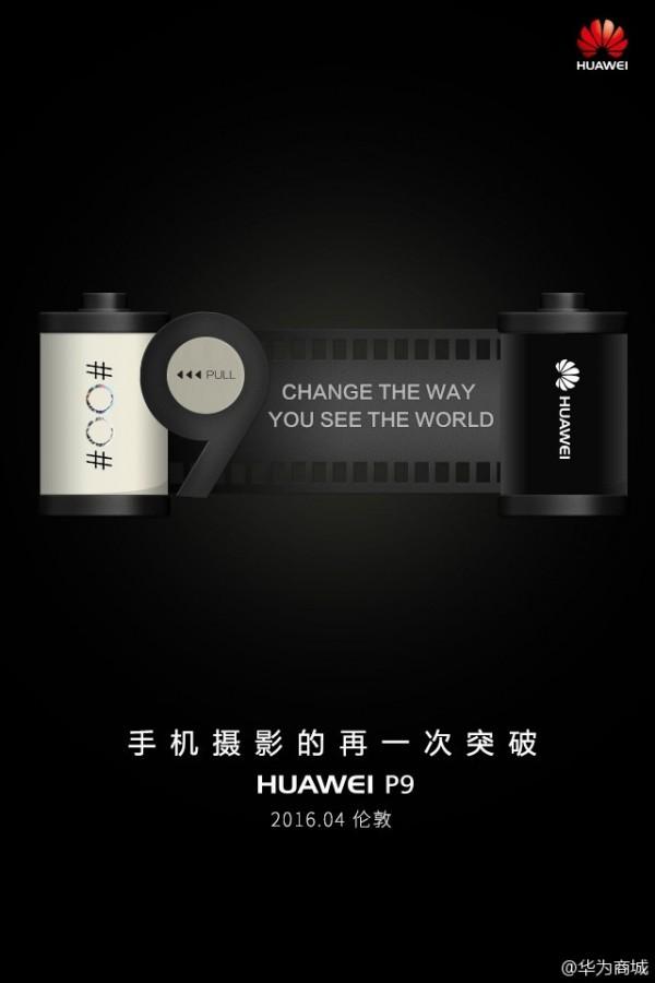 huawei-p9-invitation
