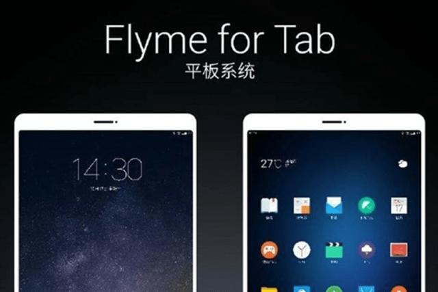 flyme-for-tablet