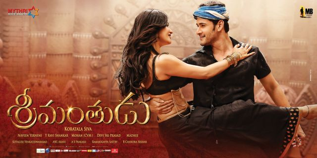 Srimanthudu-Movie-Latest-Posters-11
