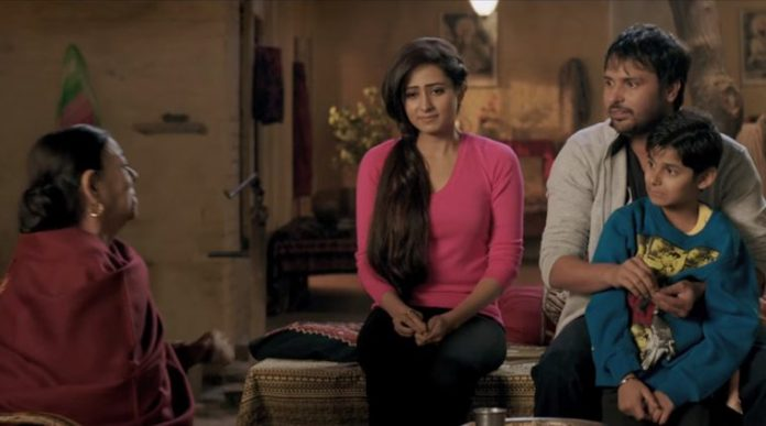 Love Punjab 2nd Day Box Office Collection