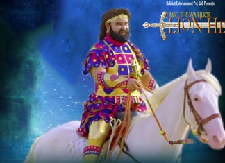 MSG The Warrior Lion Heart 1st Week Box Office Collection