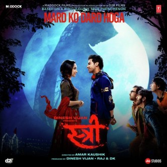 Aao Kabhi Haveli Pe Bollywood Song Lyrics Translations