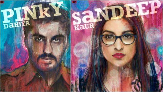 Bekijk de trailer van de Bollywood film Sandeep Aur Pinky Faraar