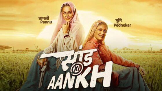 Bekijk de trailer van de Bollywood film Saand Ki Aankh