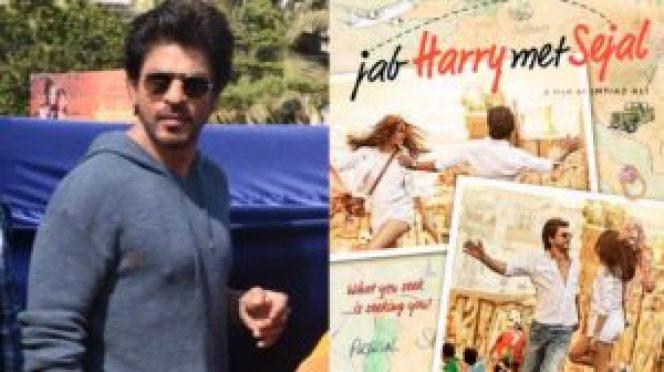 SRK-JHMS
