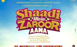 Shaadi-Mein-Zaroor-Aana-Box-Office-Collection-Prediction-Budget-Screen-Count