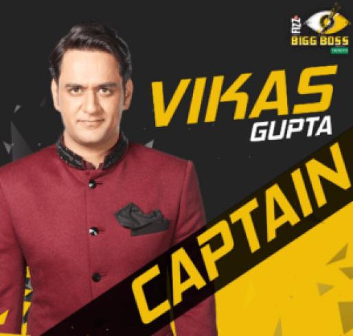 Vikas-Gupta-Captain-Bigg-Boss-11