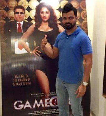 Gaurav-H-Singh-Game-Over-Movie