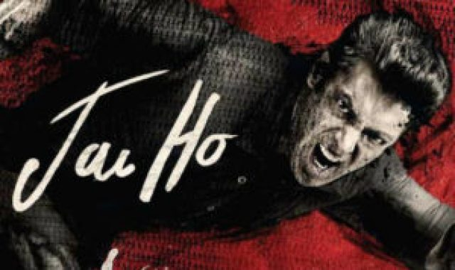 Jai-Ho-Collection
