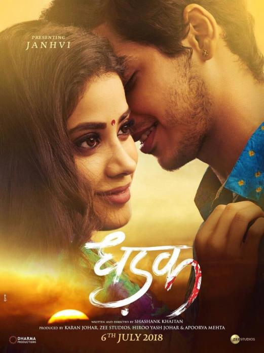 Dhadak-Movie-First-Look