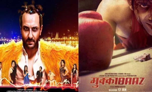 kaalakaandi-vs-mukkabaaz-movie