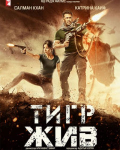 TZH-Box-Office-Collection-Russia-Day-3