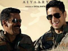 aiyaary-movie-collection-day-5
