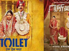 Toilet-Ek-Prem-Katha-Gets-Release-Date-In-China-June-8-2018