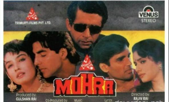 Mohra-Movie