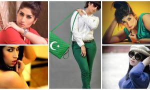 Bigg Boss 10, contestant, Qandeel Baloch, murdered, Pakistan