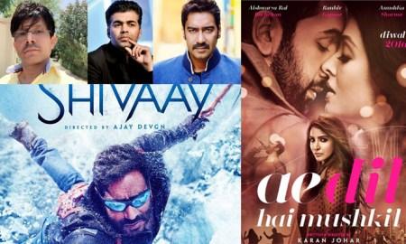 KRK, Karan Johar, Ajay Devgn, Shivaay, social media